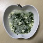 小松菜と豆腐のおかゆ